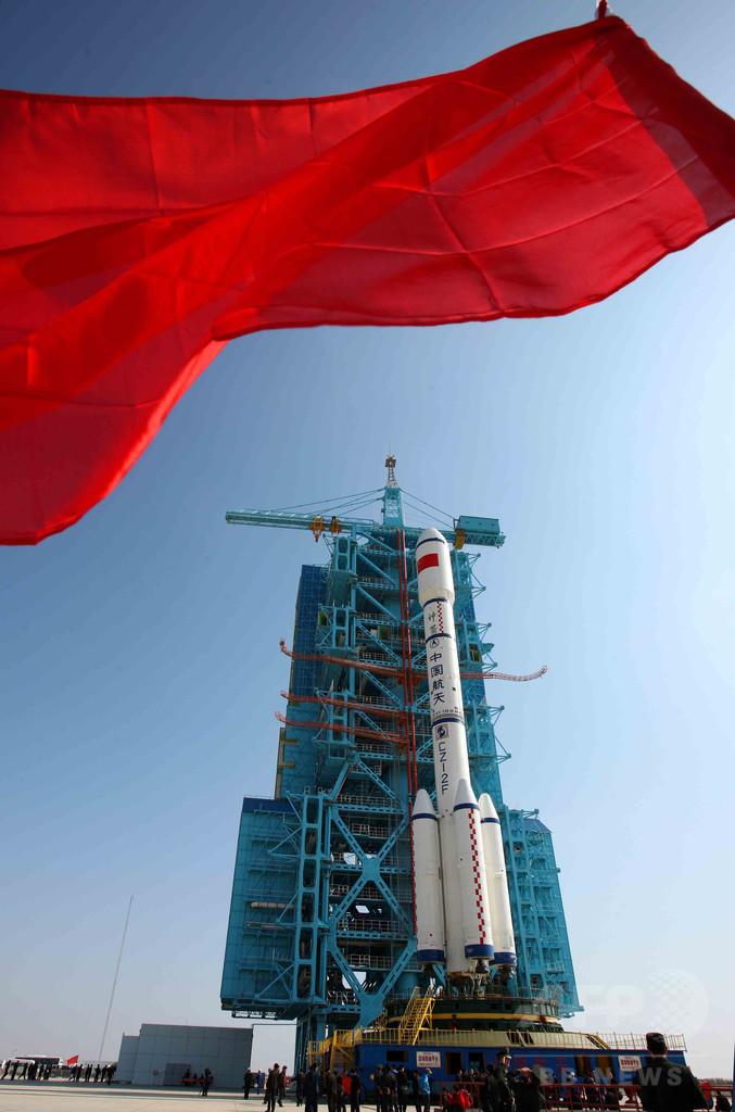 中国の宇宙実験室、24時間以内に地球へ落下 大気圏で火の玉に