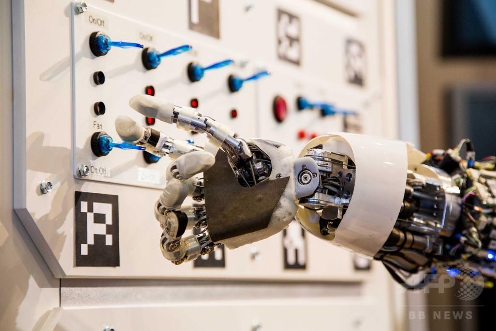 国民監視からテロまで、AIが悪用される近未来の脅威 専門家らが警鐘