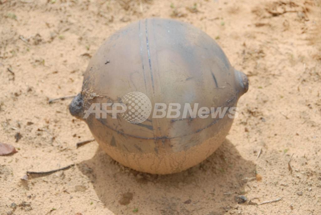 空から降ってきた謎の鉄球、その正体は?ナミビア