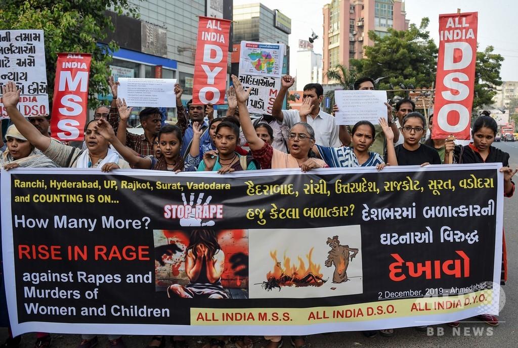女性獣医師集団レイプ殺害事件、各地で怒りの抗議デモ インド