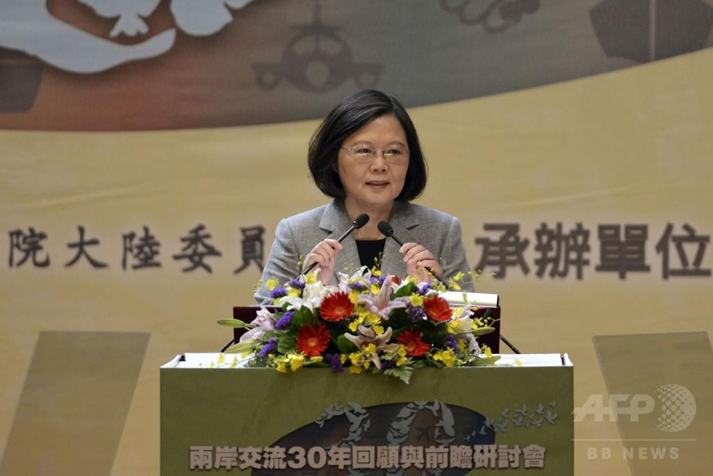台湾の蔡総統、中台関係の改善望...