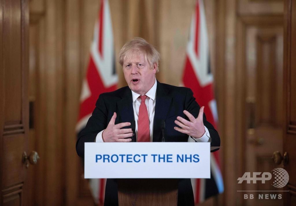 英、3か月間の自宅隔離を勧告 感染リスク高い最大150万人に
