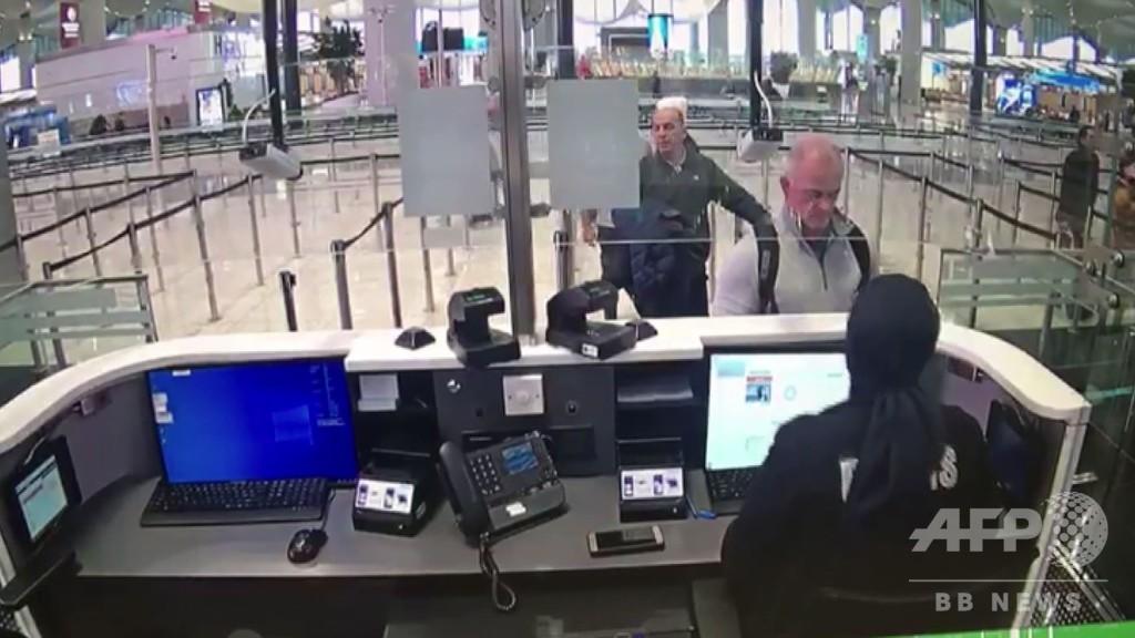 ゴーン被告の出国協力者らか トルコ通信社、映像を公開