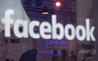FBに新機能、自分が写った画像投稿で通知 なりすまし防止に活用も