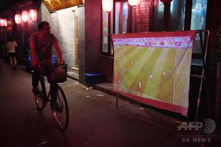 オンラインのサッカー賭博で540人逮捕、W杯開幕以降 中国