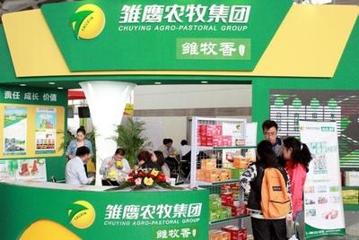 「借金は肉で返します」に市場騒然 負債60億元超、中国の上場企業