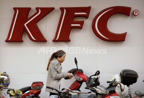 KFC、中国養鶏業者との取引縮小 抗生物質問題で