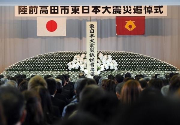 大震災追悼式典、中国と韓国が欠席の揃い踏み
