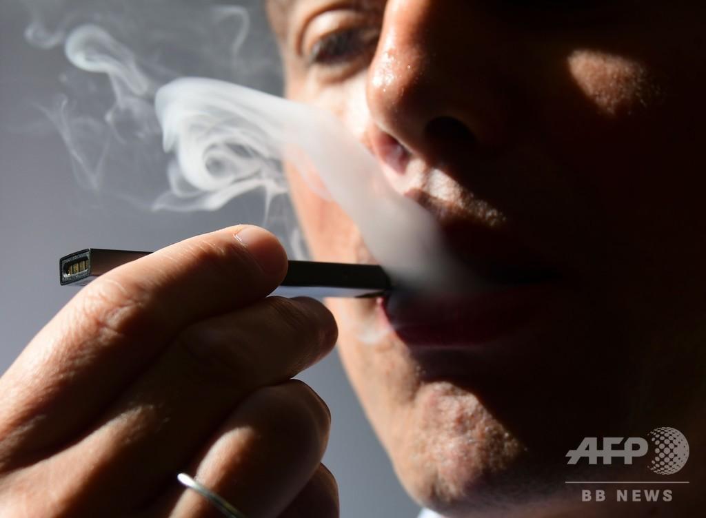 電子たばこ関連の肺疾患、「ビタミンEアセテート」が原因か 米当局