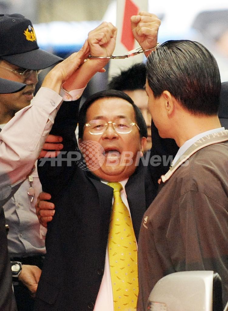 台湾の裁判所、陳水扁前総統の拘留認める