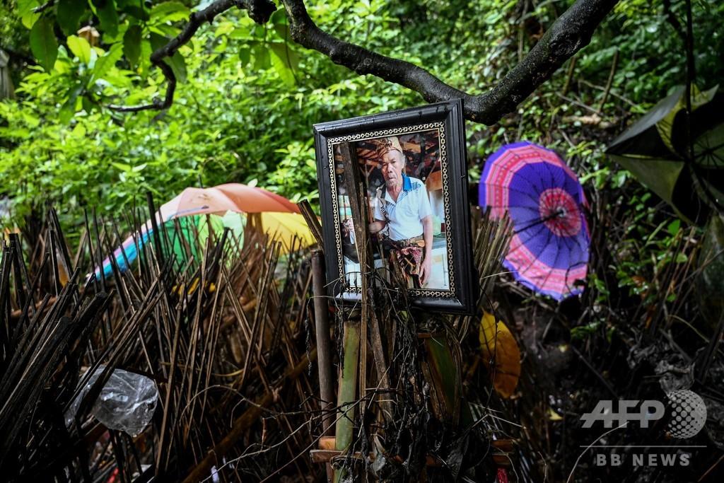 コロナでも変わらない伝統 「頭蓋骨の村」の風葬 バリ島