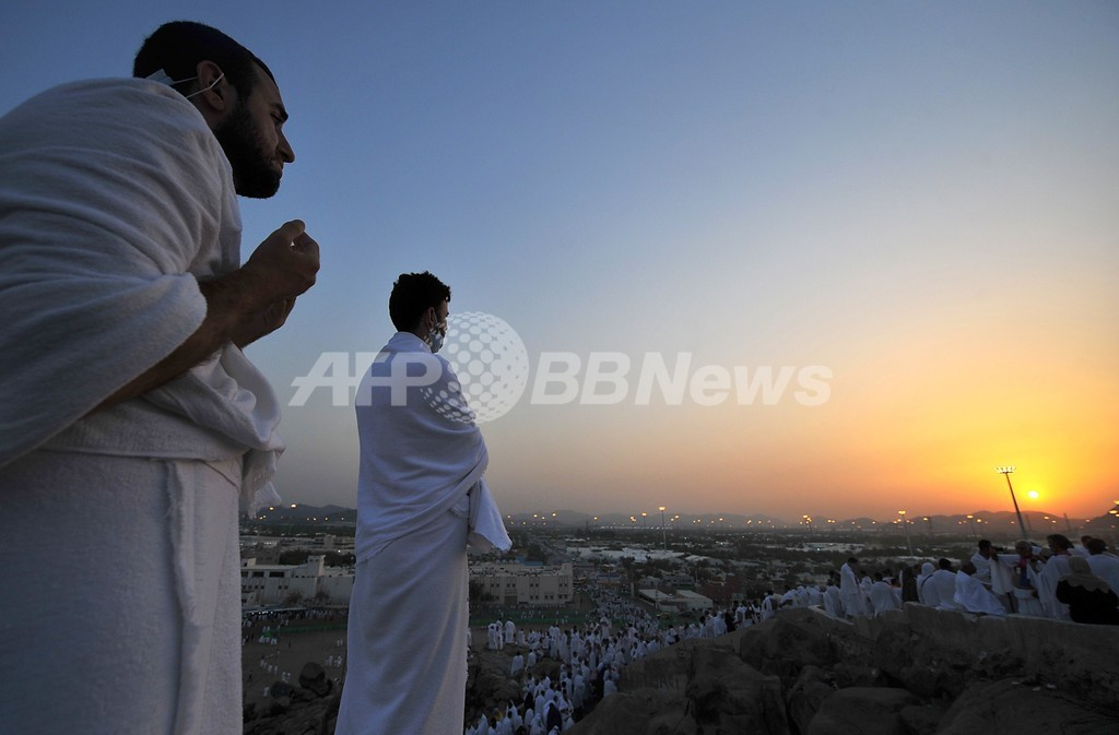 イスラム教の大巡礼「ハッジ」始まる