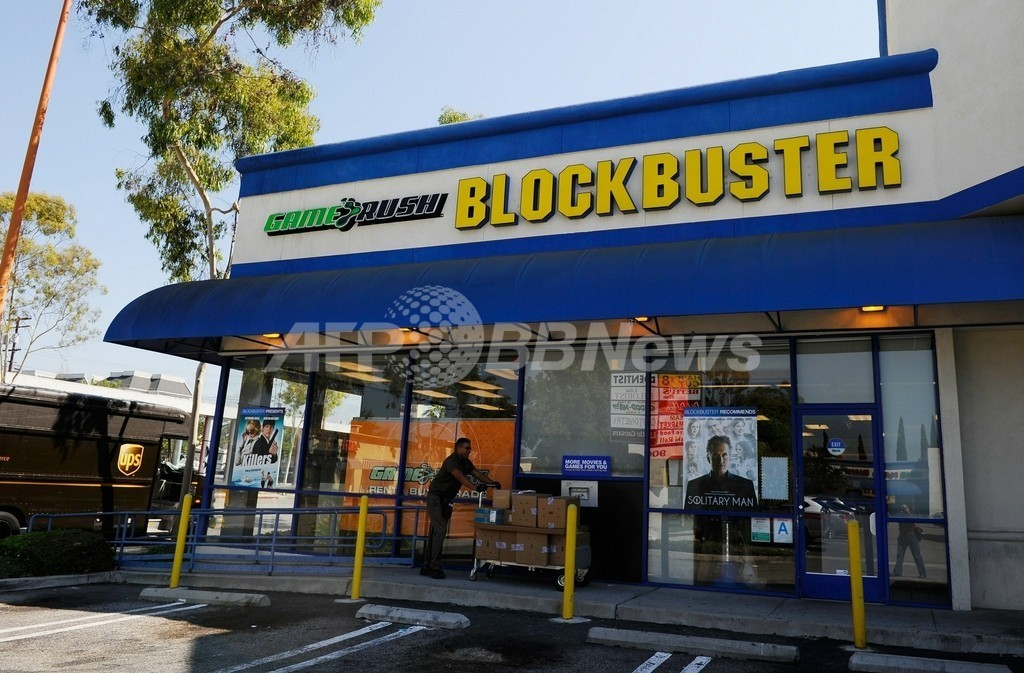米ビデオレンタル大手ブロックバスターが破綻、ネット配信に顧客奪われ