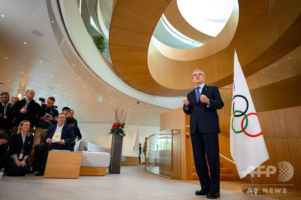 IOC、各競技団体と緊急の話し合いへ 新型コロナめぐり