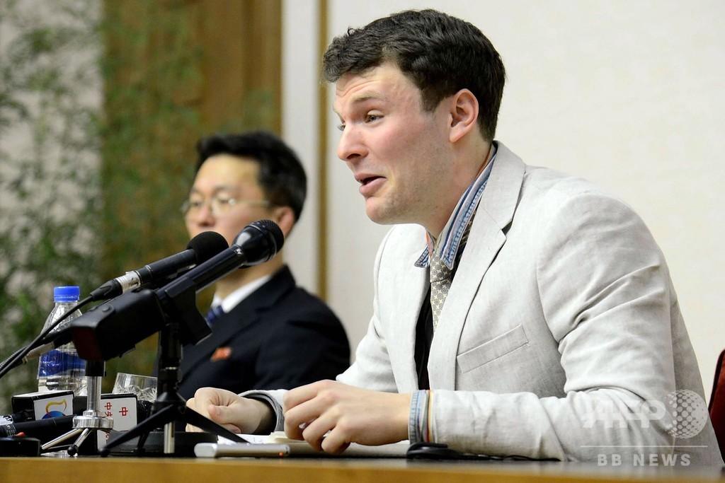 北朝鮮の米学生拷問、釈明受け入れのトランプ氏を両親が非難