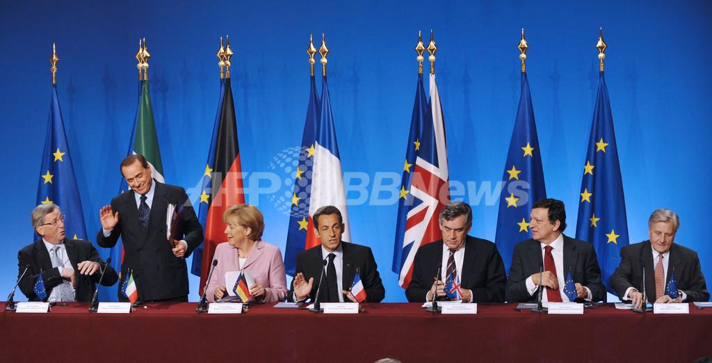 欧州4か国首脳、金融危機の対応策を協議 経営責任追及で一致