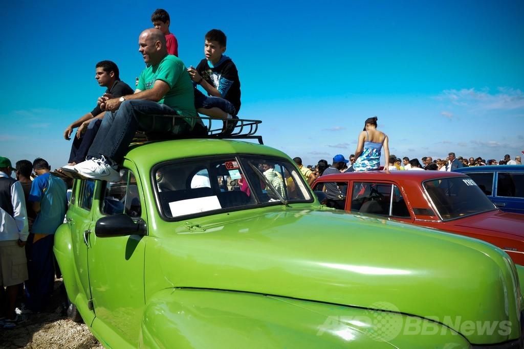 キューバ、自動車輸入制限を約50年ぶりに撤廃