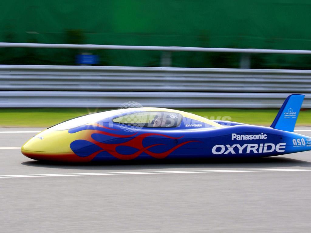 乾電池だけで時速100キロ、重さ38キロの車がギネスに認定