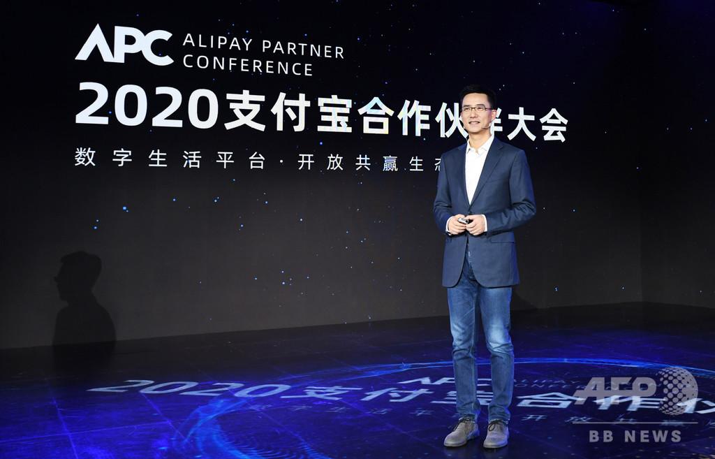 新型ウイルス流行の「副作用」 サービス業界のデジタル化が加速 中国