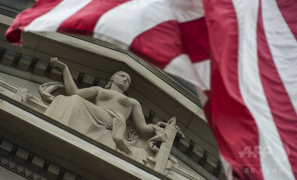 米、選挙介入でロ情報員12人を起訴 首脳会談控え