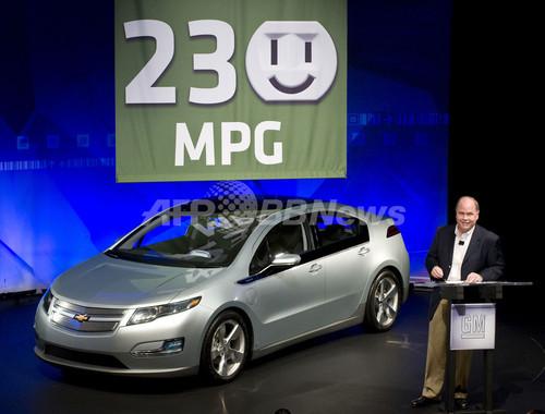 GM、新型ハイブリッド「ボルト」を11年発売 トヨタ追撃に本腰