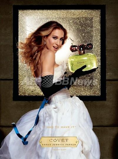 サラ・ジェシカ・パーカーの新作香水「コベット」、9月12日発売