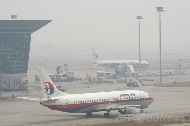 モルディブでMH370便の目撃情報、警察が調査
