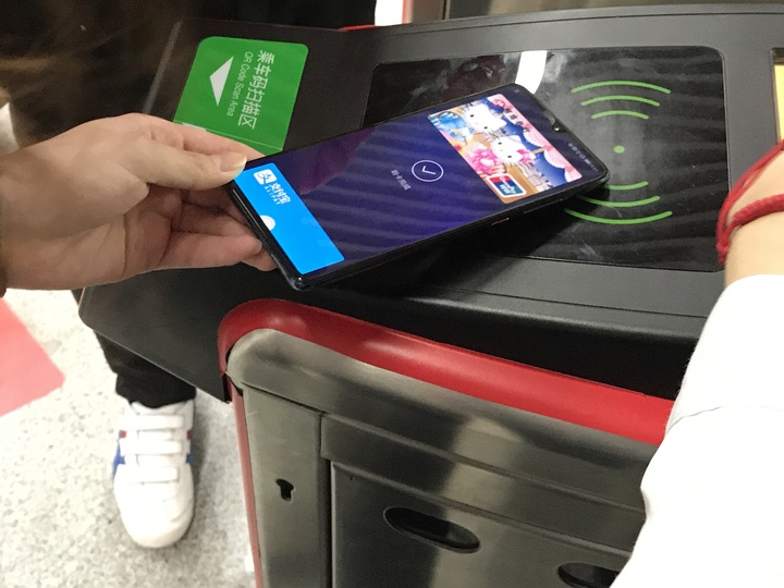 深圳地下鉄、金融ICカード改札サービスを導入