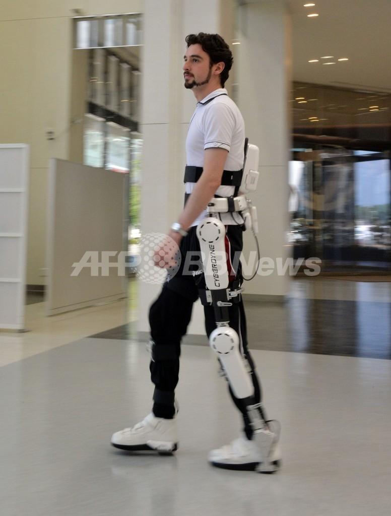 動作支援ロボット「HAL」、欧州で認証を取得