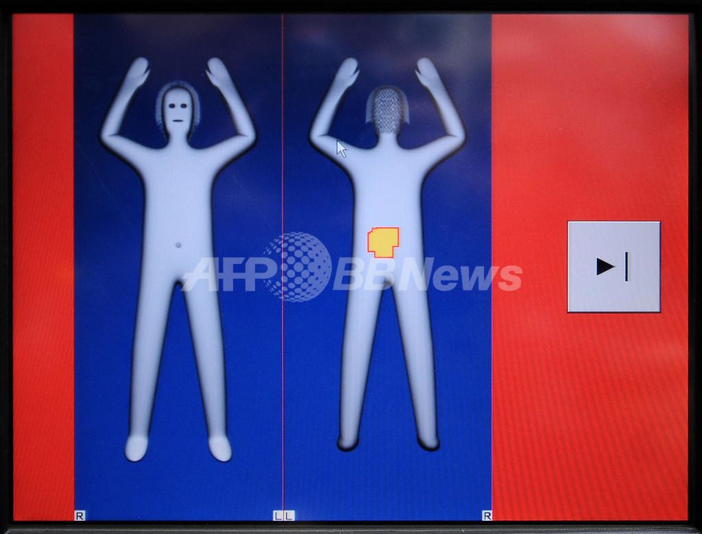 全身透視スキャナー、「裸に見えない」新型を試験導入 イタリア