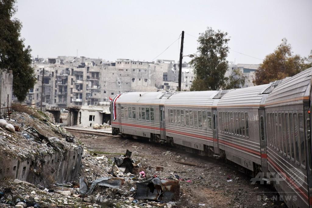 アレッポ東部、4年ぶりに鉄道運行が再開 シリア政府軍の奪還で