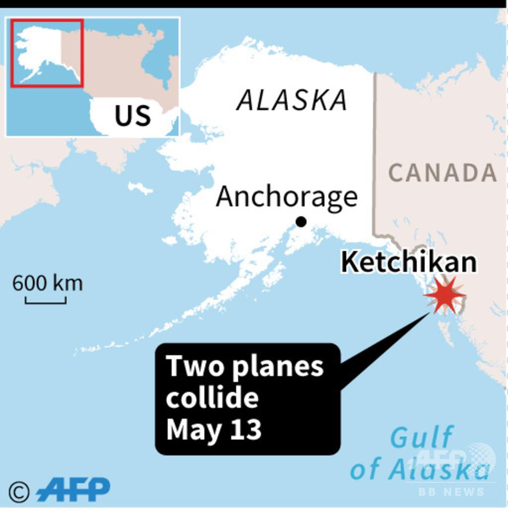 米アラスカ州で水上飛行機が空中衝突、5人死亡1人不明