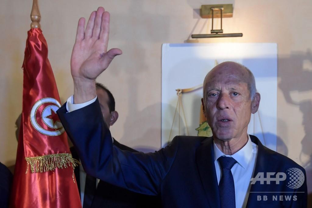 チュニジア大統領選の決選投票、無所属の憲法学者サイード氏圧勝