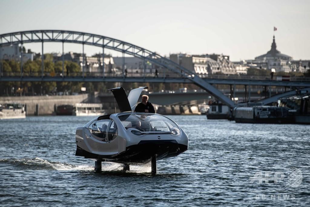 実用化はもうすぐ? 電気ボートタクシー、セーヌ川で試験運航 仏