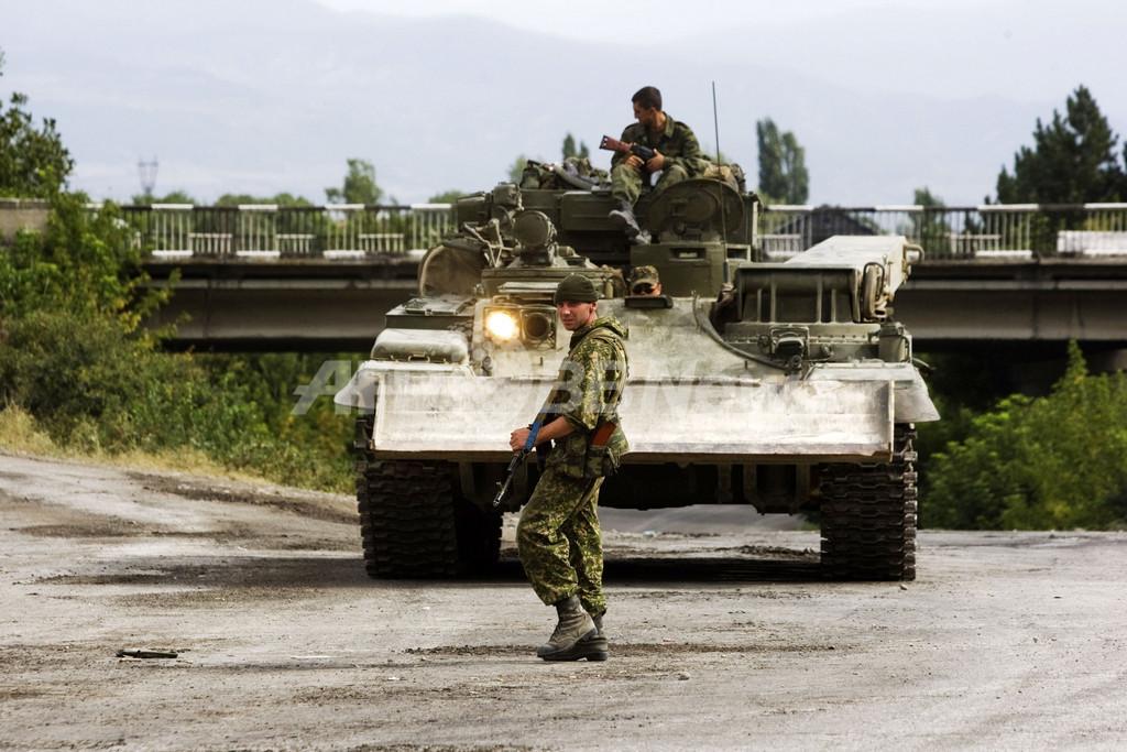 「ロシア軍、さらにグルジア領内部へ侵攻」 内務省報道官