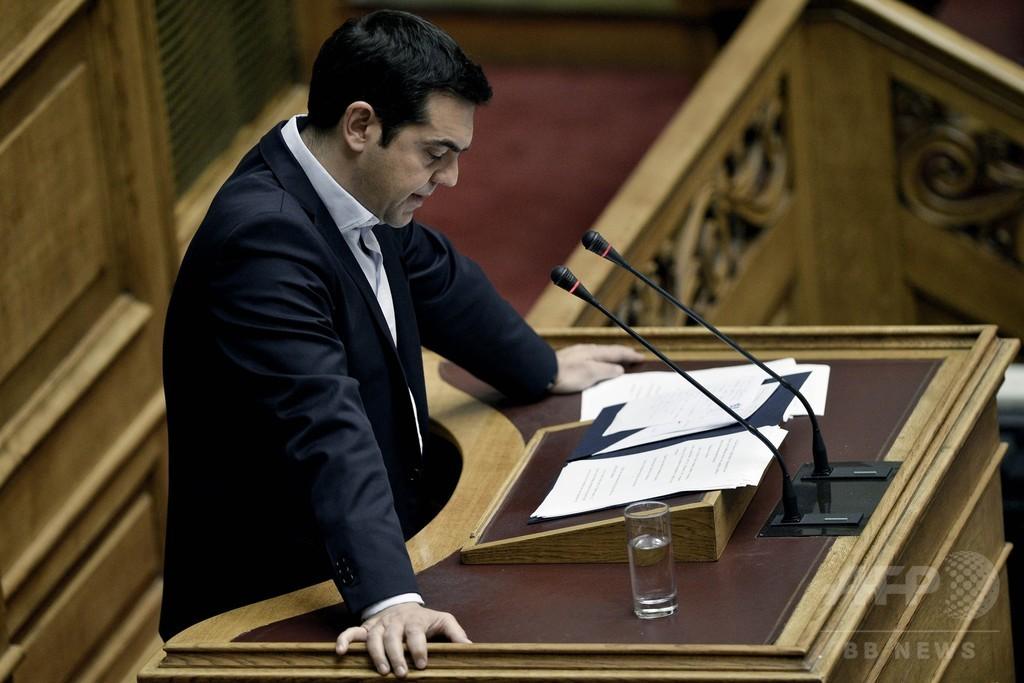 ギリシャ議会、金融支援の条件めぐる国民投票実施を承認