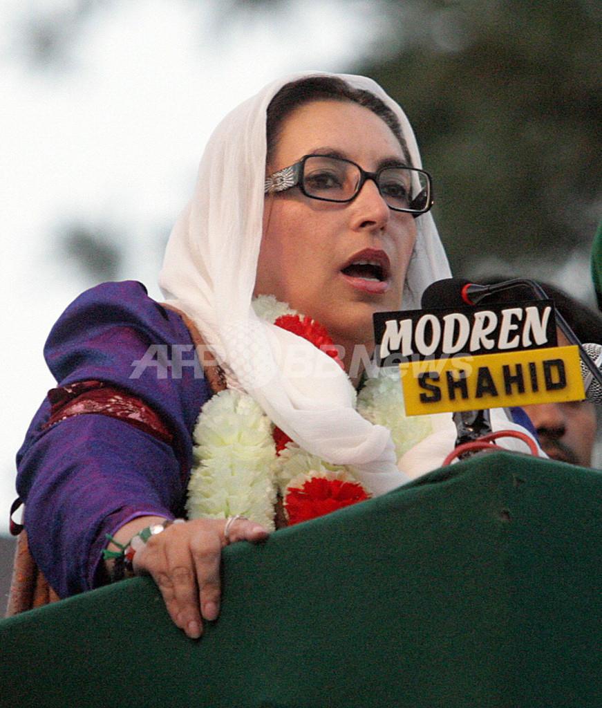 ブット元首相の死因は事故死、パキスタン内務省