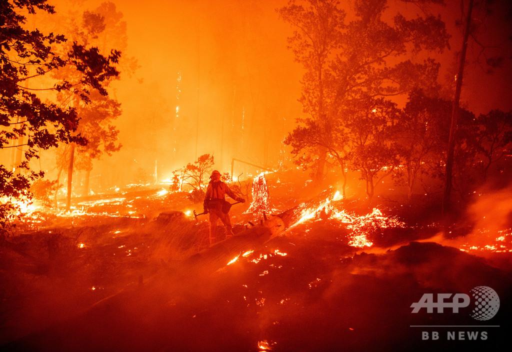 過去最大の焼失面積を記録、米カリフォルニア州山火事