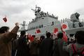 中国艦艇が晴美ふ頭に寄港、日本入港は戦後初めて