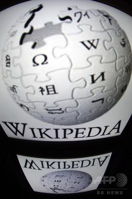 英国人は「ニュースよりウィキペディアを信用」 調査結果