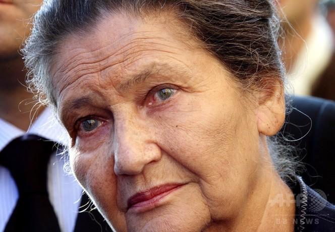 S・ベイユ氏死去 アウシュビッツ生還後、仏で中絶合法化に尽力