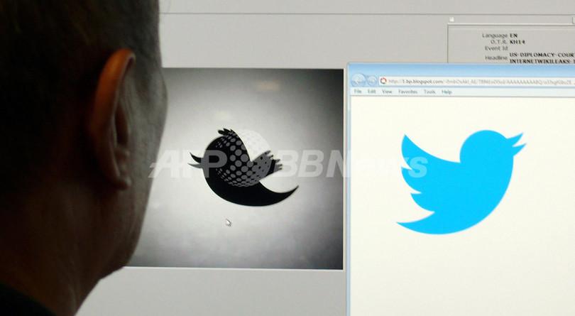 ツイッター、ロゴの「鳥」を新デザインに