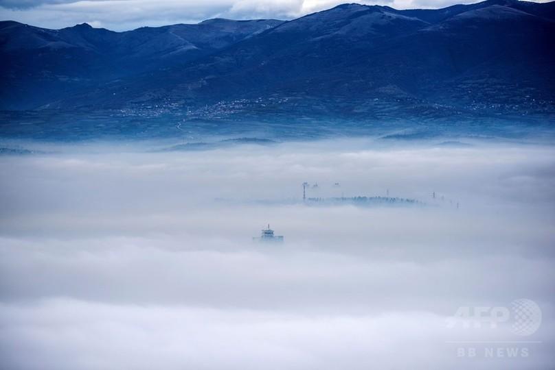 【AFP記者コラム】雲の下に隠れた街─マケドニア・スコピエ