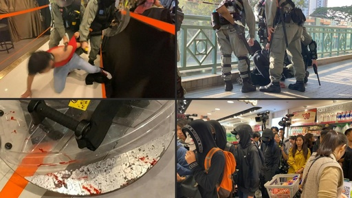 動画:香港でデモ隊と私服警官が衝突、15人拘束 平穏な日々に終わり