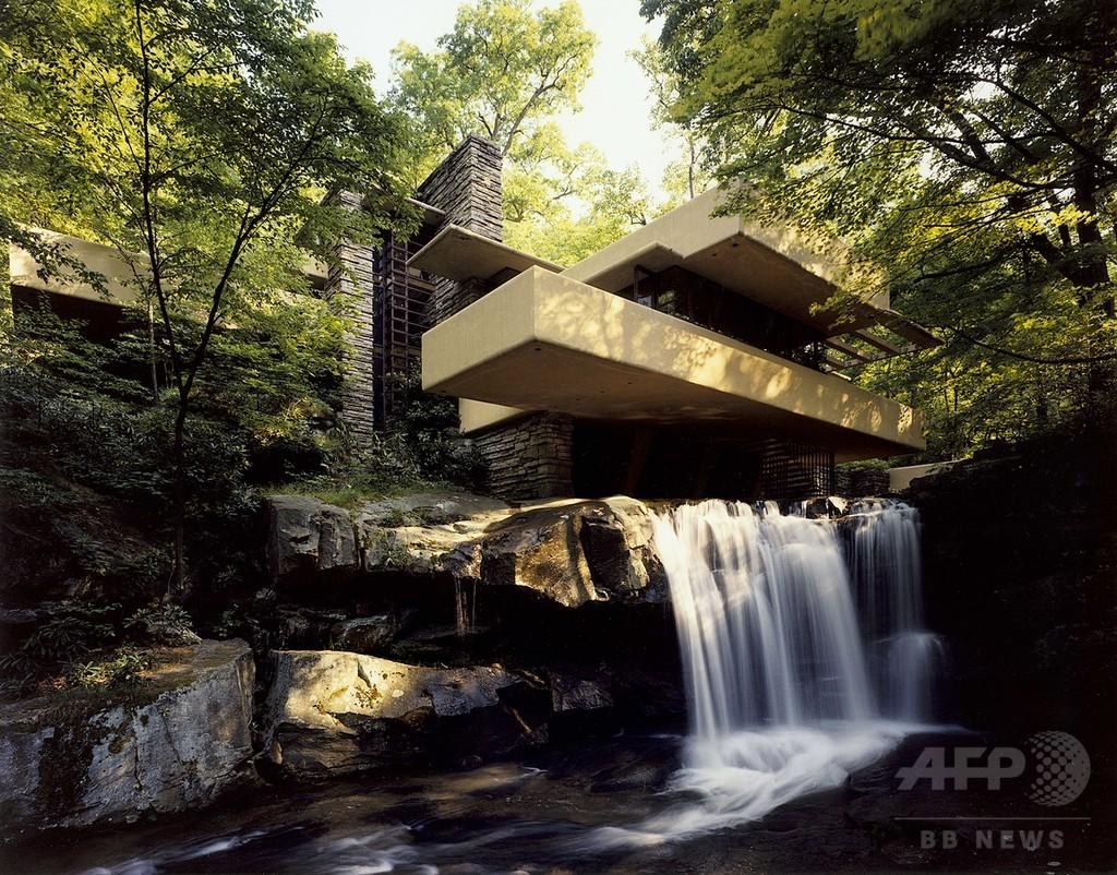 世界唯一?滝の上に建てられた別荘「落水荘」米ペンシルベニア州