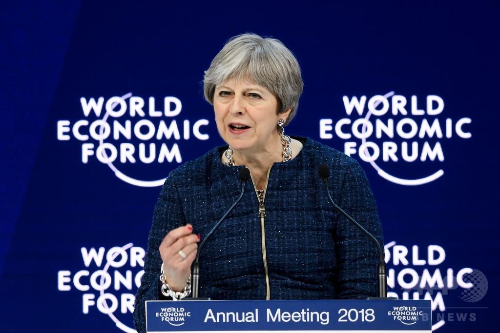 「香港への懸念表明を」 最後の英総督が訪中のメイ首相に要求