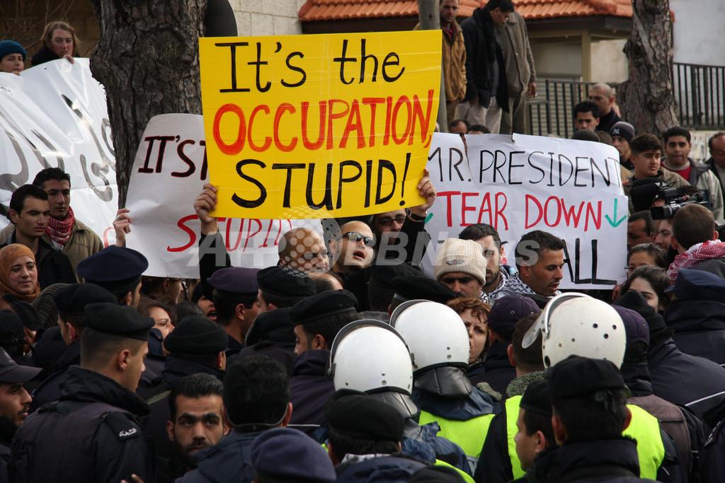 ブッシュ大統領訪問の成果、イスラエル国民は「懐疑的」