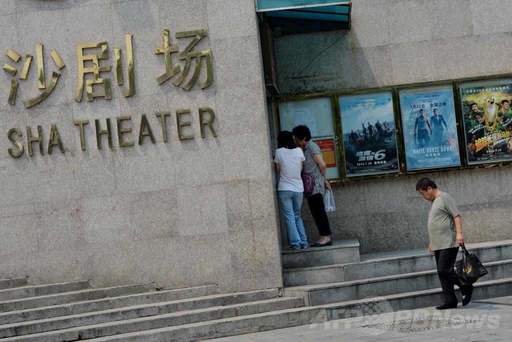 「貧乏」で振られた中国人男性、映画館貸し切りで元恋人にメッセージ