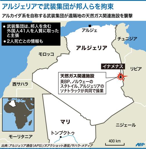 【図解】邦人らが人質になったアルジェリア・イナメナスの位置