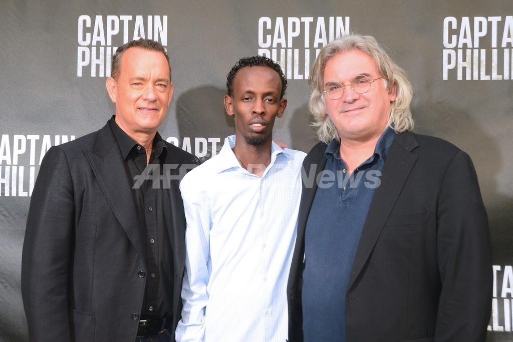 映画『キャプテン・フィリップス』のモデルとなった船長、「実際はもっとひどかった」